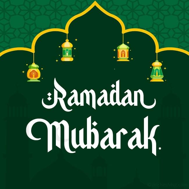 Ramadan-Mubarak-Wishes