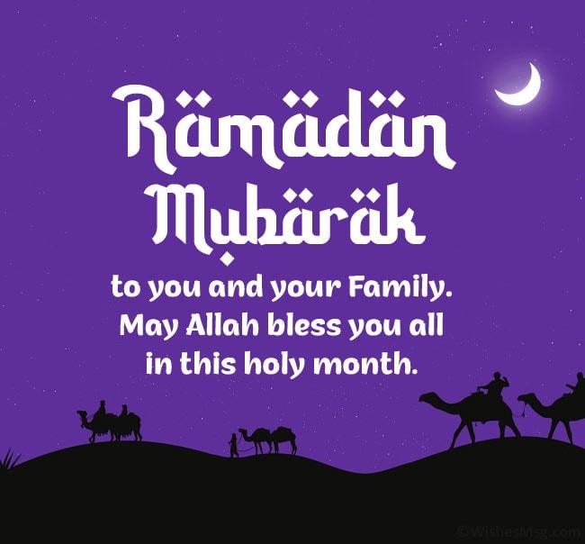 Ramadan-Mubarak-to-you-and-your-family
