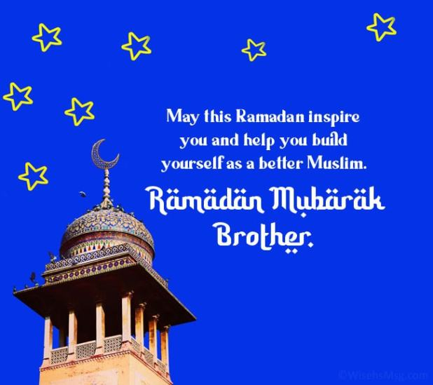 Ramadan Wishes for Brother