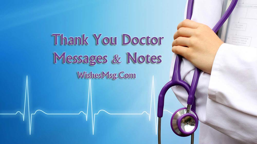 doctor notes examples