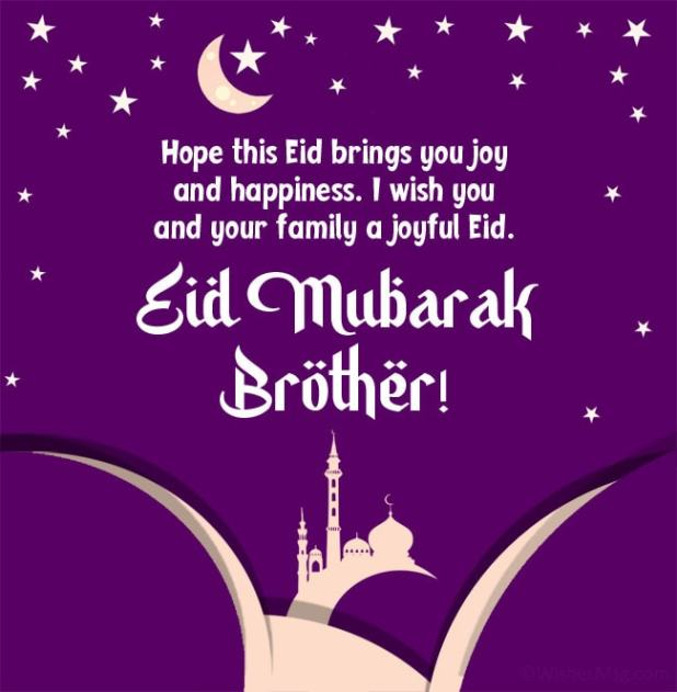 eid mubarak wishes for brother and his family