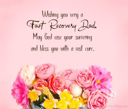 Get Well Soon Cute Images