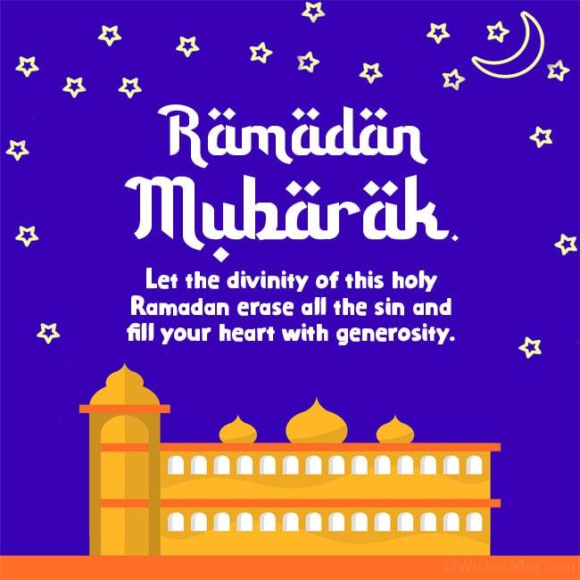 ramadan mubarak wish