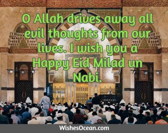 Eid Milad un Nabi Wishes
