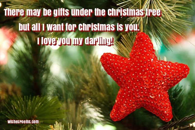 merry christmas wishes images free