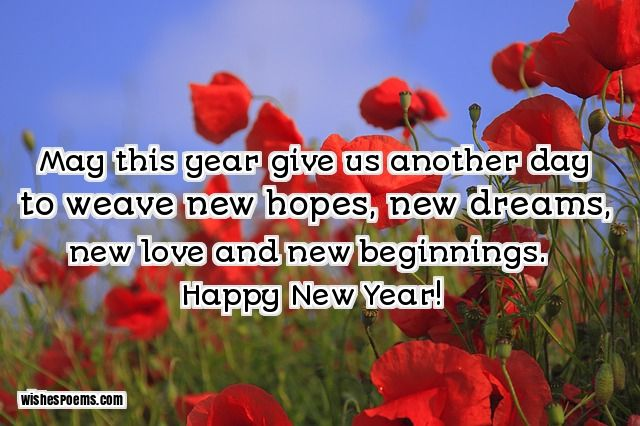 happy new year images free