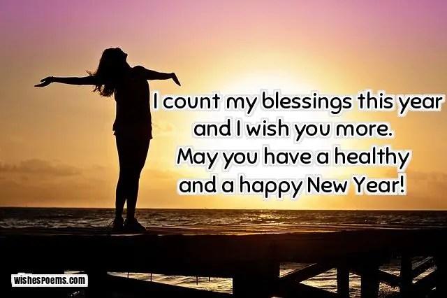 new years image