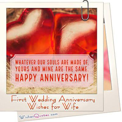 Romantic First Wedding Anniversary Messages For Wife - MVlC
