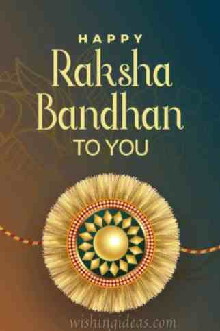 Rakhi Bandhan Images with Quotes