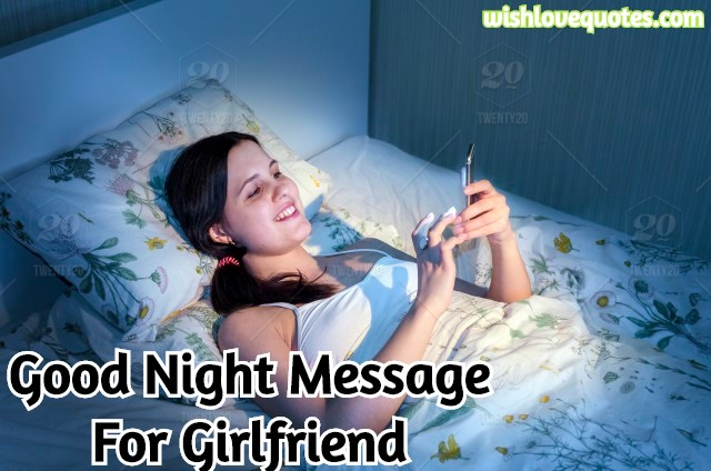good night message for girlfriend