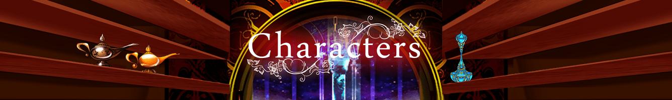 Characters-emblem