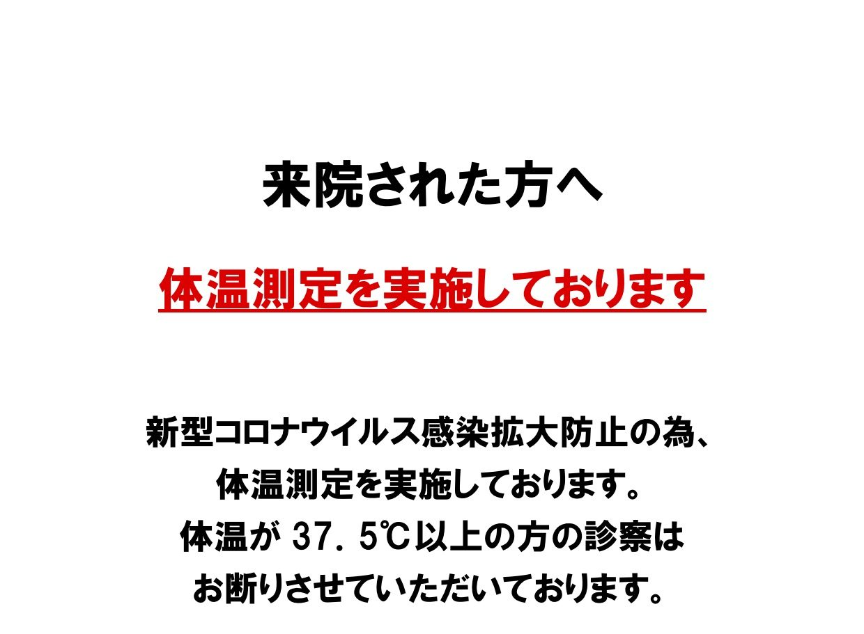 來院される患者様へ   高槻ウィズデンタルクリニック 阪急 「高槻市駅」より徒歩2分