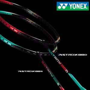 Astrox badminton rackets