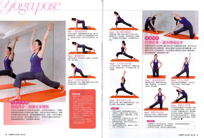瑜珈教室中的精品 - SPACE YOGA 熱瑜珈, 動瑜珈, 靜瑜珈 給您截然不同的瑜珈體驗
