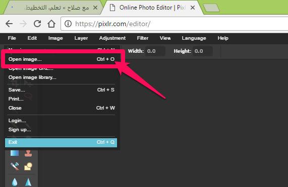 open image in pixlr