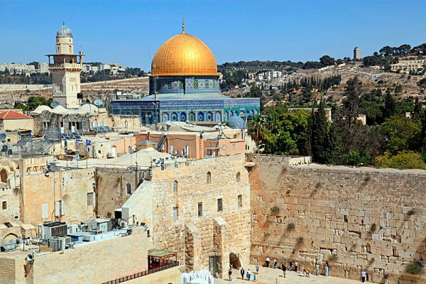 Following in the Footsteps of Jesus: Israel and Jordon