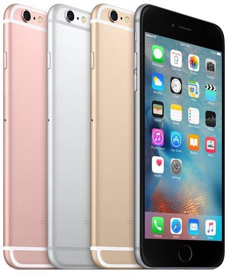 iPhone 6s_271112