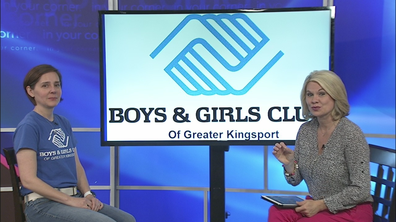 Boys and Girls Club of Greater Kingsport Grand Tour Gala