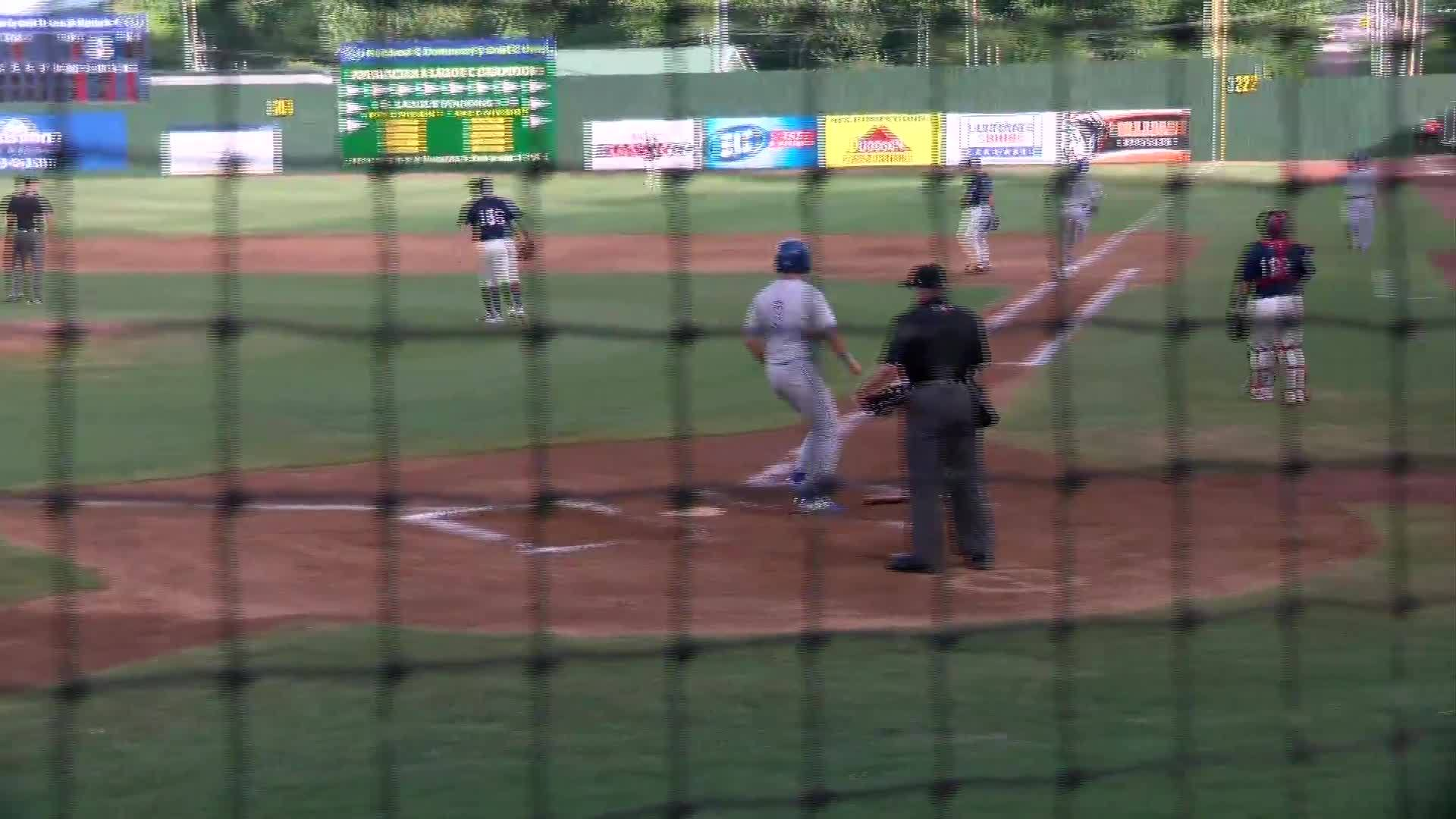 Greeneville_Reds_beat_the_Kingsport_Mets_8_20190620035324