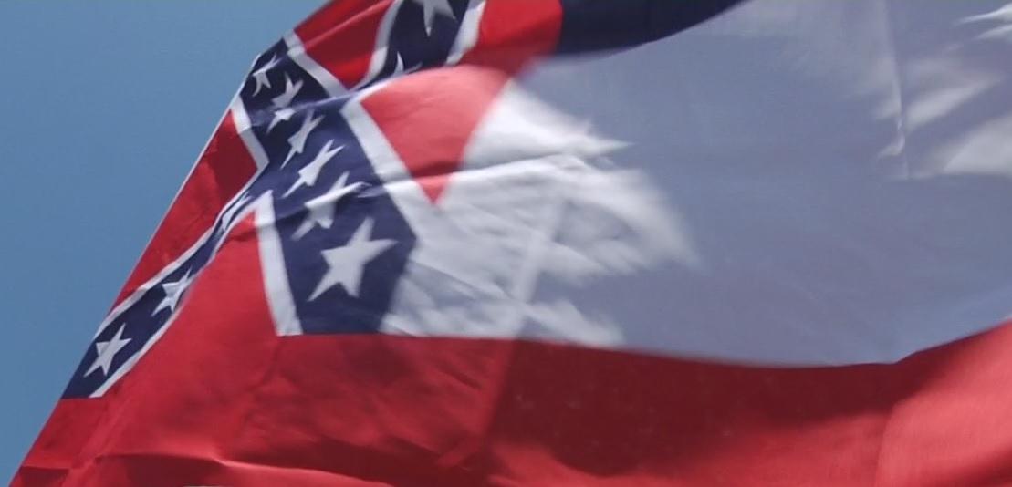 Mississippi State Flag_82412