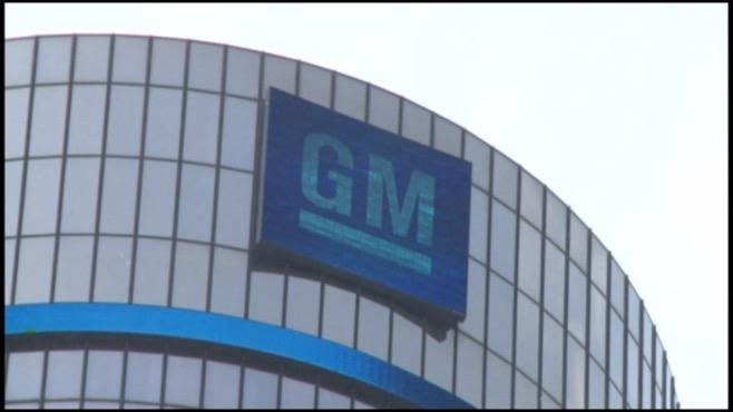 general motors generic_130117