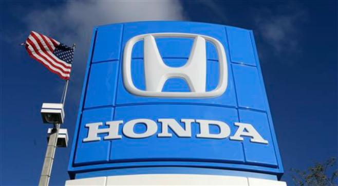 Honda generic_282717