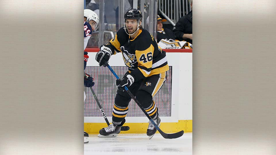 Pittsburgh Penguins' Zach Aston-Reese plays against the Columbus Blue Jackets during an NHL preseason hockey game