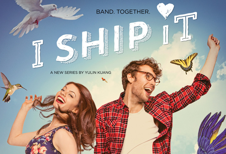 I SHIP IT_1551387162337