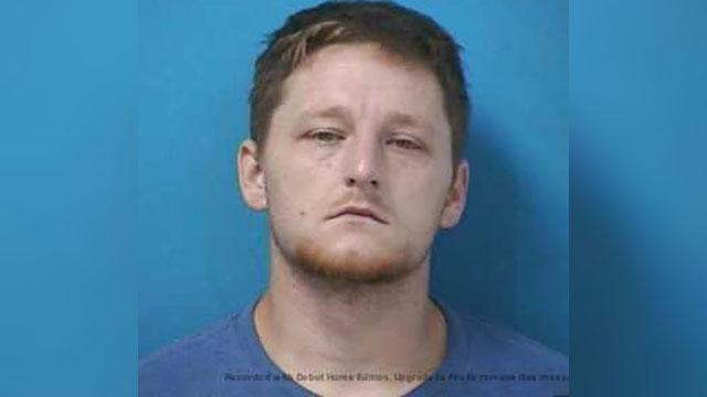 Fairview suspect_1532984918757.jpg.jpg