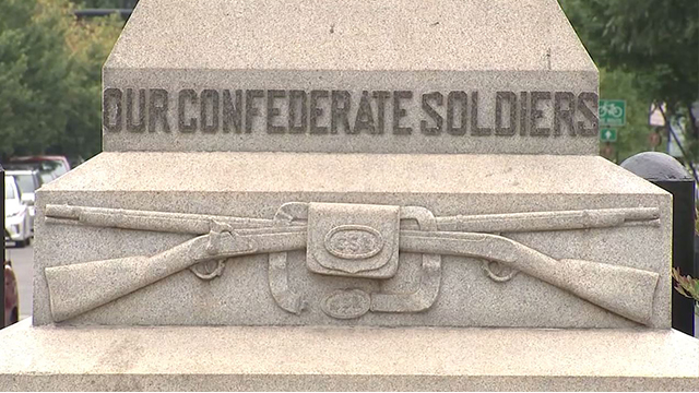 Franklin Confederate monument