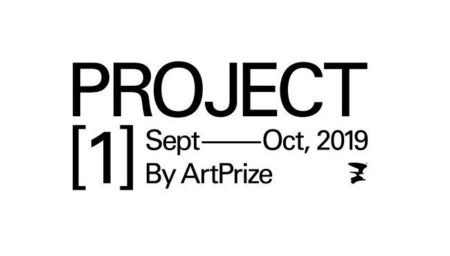 Project 1 by ArtPrize Logo_1529607332354.jpg.jpg