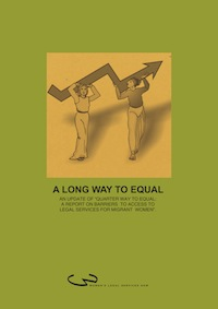 Long-Way-to-Equal-Cover