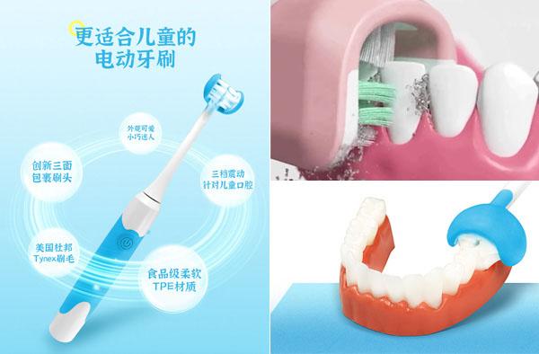 兒童用電動牙刷好不好.牙醫建議:慎用!這是為什麼?-柏悅數碼