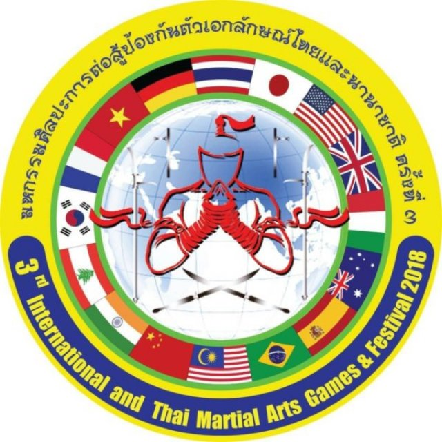 3rd International and Thai Martial arts games and festival