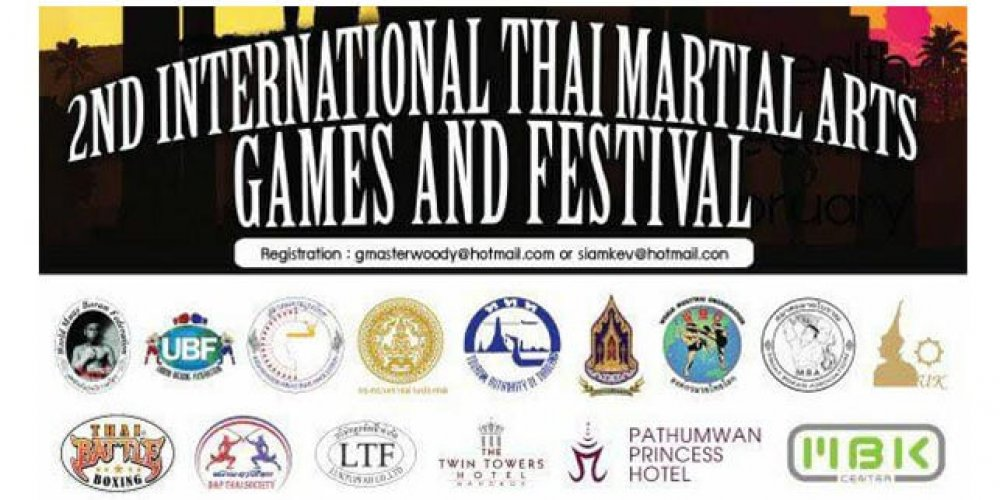 2. International & Thai Martial Art Games and Festival 2017 March