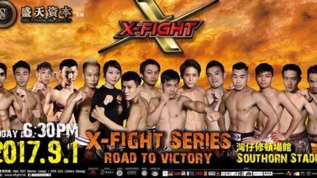 X-FIGHT SERIES ROAD TO VICTORY