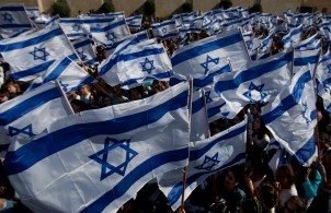 https://i0.wp.com/www.wnd.com/files/2015/05/israel.jpg?resize=302%2C195