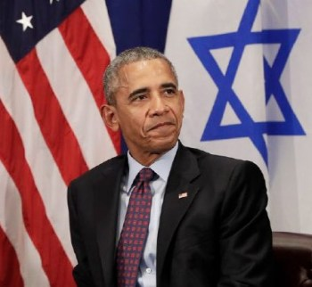 Obama-Israel-TW