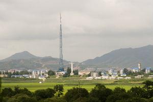 North Korea's 'Peace Village'