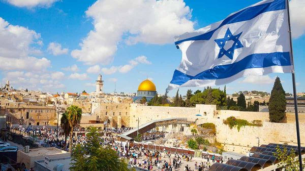 jerusalem western wall flag