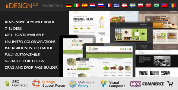 uDesign Responsive WordPress Theme