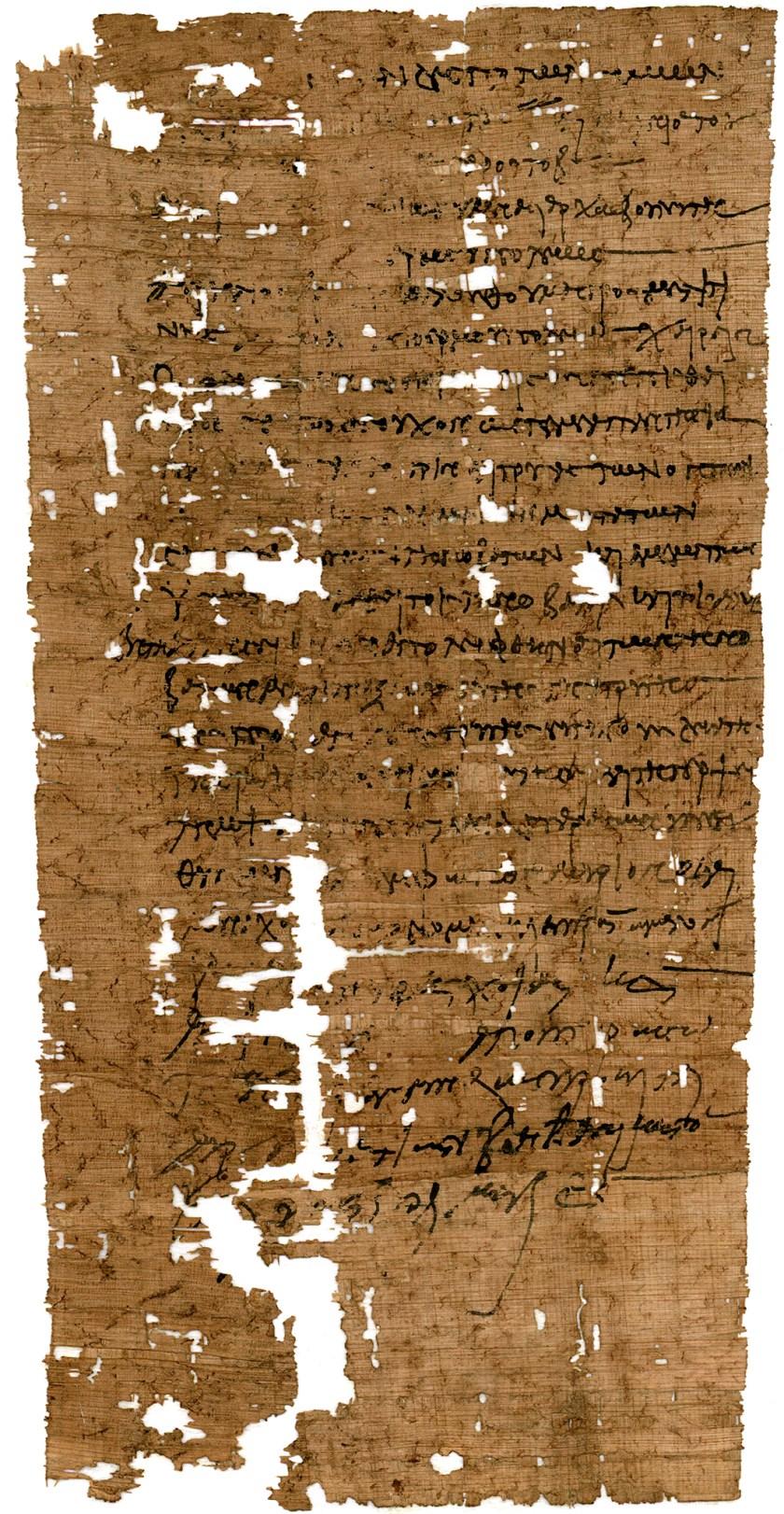 Arbeitsvertrag mit einem Flötenspieler zur Unterhaltung bei der Weinlese; Papyrus Griechisch Hermupolis, 20. Dez. 321 n. Chr. – © Österreichische Nationalbibliothek