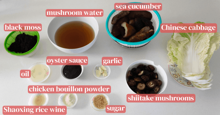 Mushroom water in a bowl along with sea cucumber in a colander, oyster sauce, garlic, shiitake mushrooms, sugar, chicken bouillon powder, Shaoxing rice wine and Chinese baggage in dishes or bowls