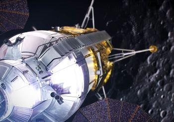 NASA Artemis: Human Lander Awards
