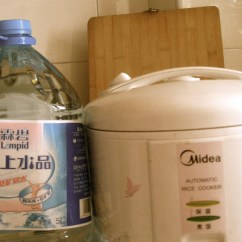 Kyowa Rice Cooker Wiring Diagram Cat6 Wall Jack All My Stuff What I Have In Chinese Kitchen Wok With