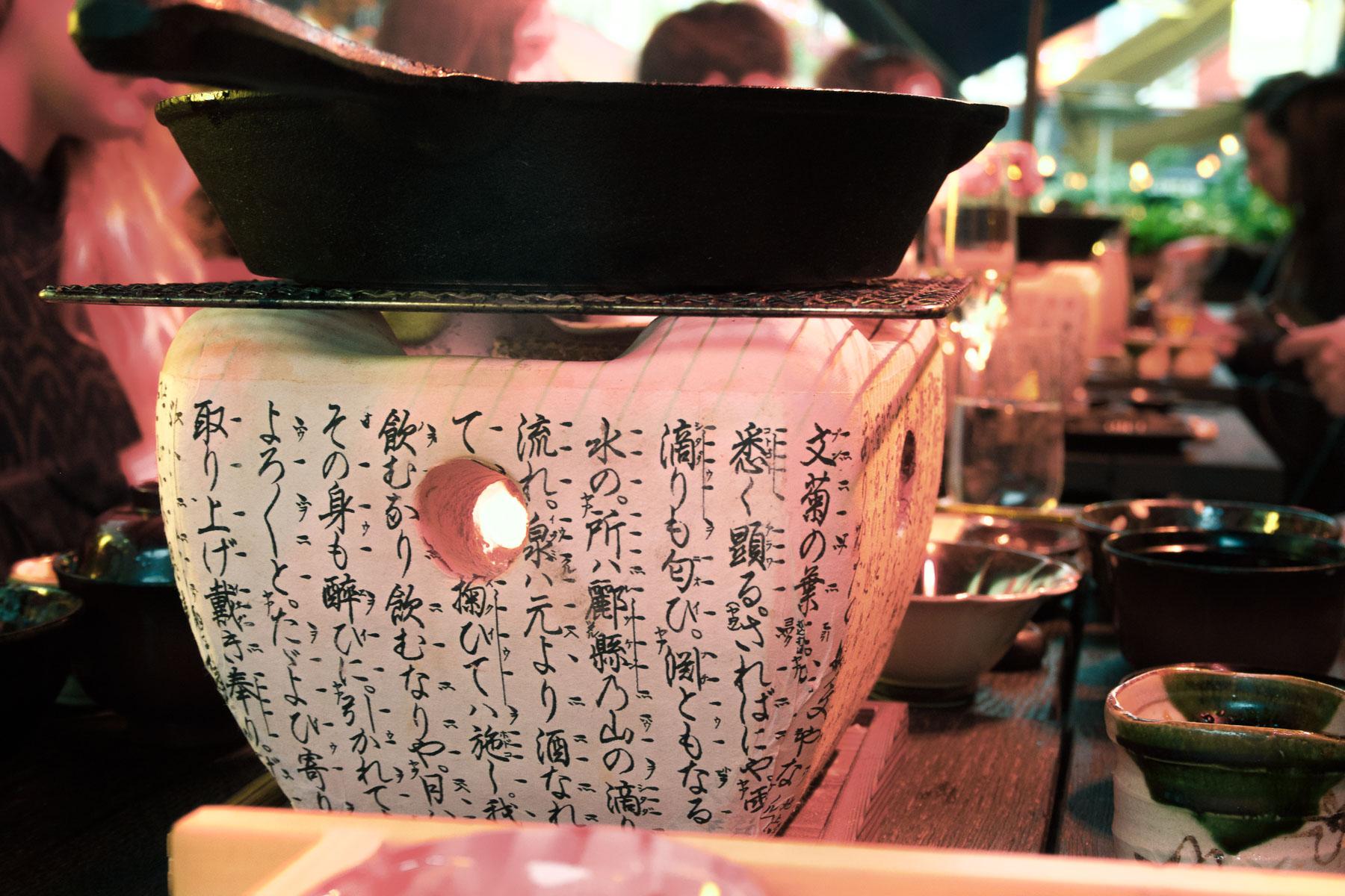 Yakiniku (Japanese Barbecue) at Sakagura in Mayfair, London   Wolf & Stag