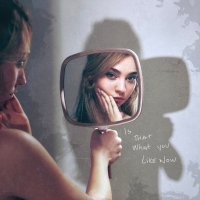 """Listen: """"Is That What You Like Now"""" by Beren Olivia"""
