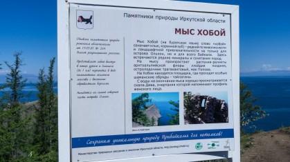im Norden von Olchon, über dem großen Baikal