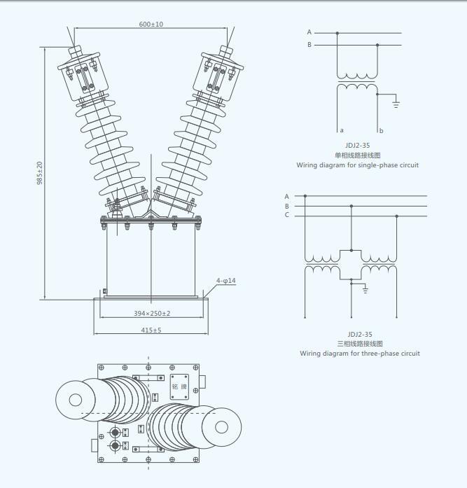 JDJ(J)2-35, JD(X)N2-35 35kV Voltage Transformer Oil