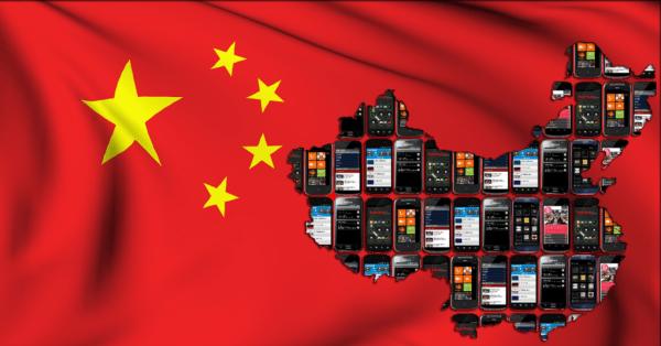 china-phones